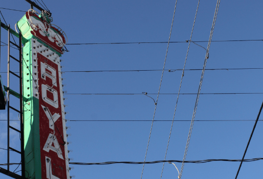 The Royalton Revisited:Iconic Tbay Landmark Gets Facelift