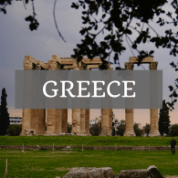 Greece Archives • The Wanderful Me