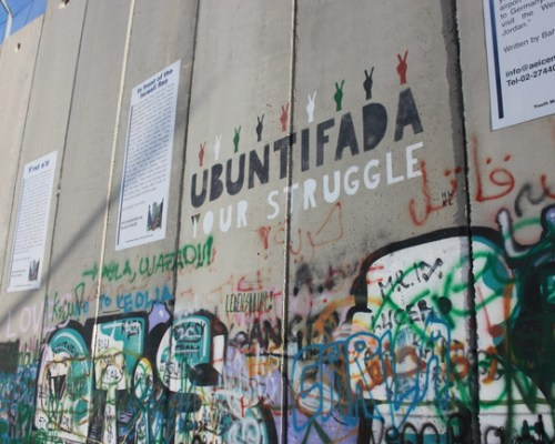 Touring Bethlehem in The West Bank
