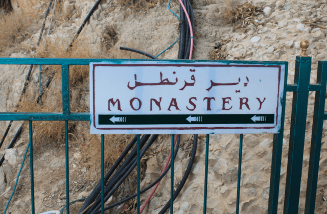 Mt. of Temptation, Jericho, West Bank, Palestine