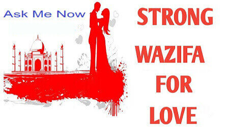 wazifa for love