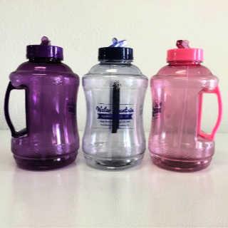 1.68L Sport water bottles