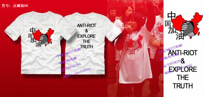 Anti-Riot shirts