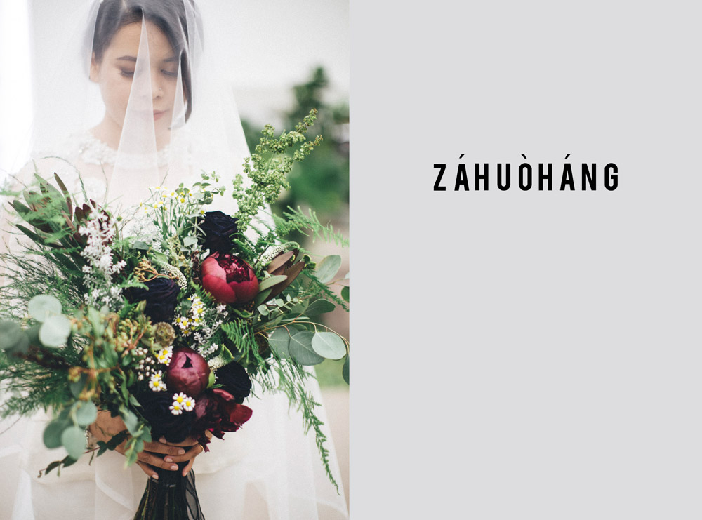ZáHuoHang. Wedding florist in Malaysia. www.theweddingnotebook.com