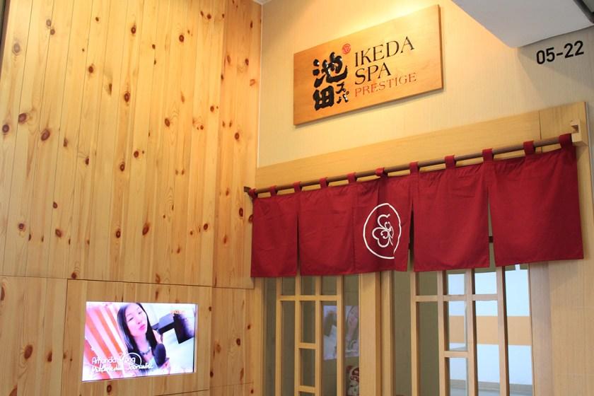 Ikeda Spa 1