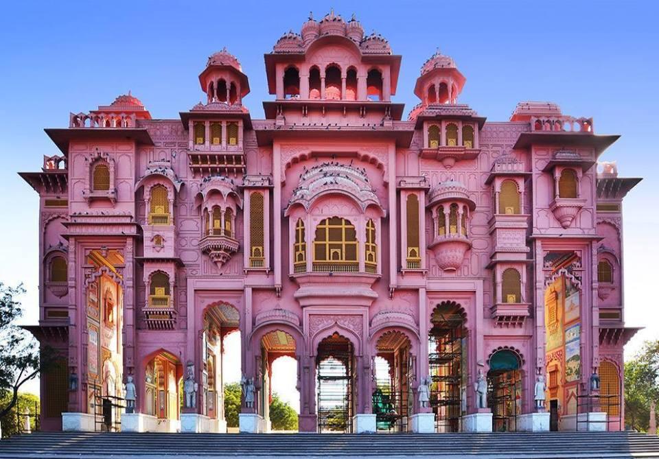 jaipur honeymoon Patrika Gate