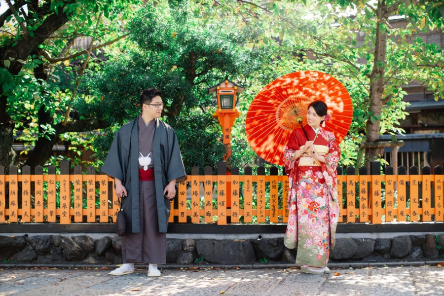 japan photoshoot location gion district