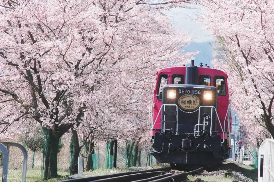 Kyoto, Japan Kyoto Sagano Romantic Train