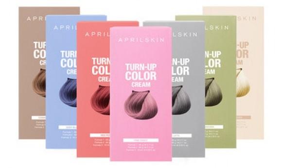 Aprilskin Turn Up Color Cream (1)