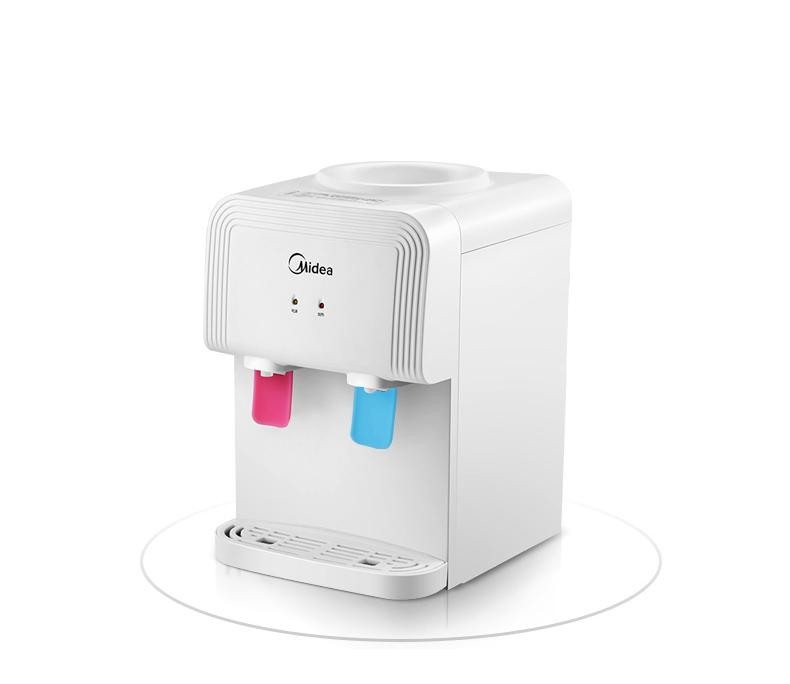 Midea cheap Water Dispenser Malaysia YR1220T