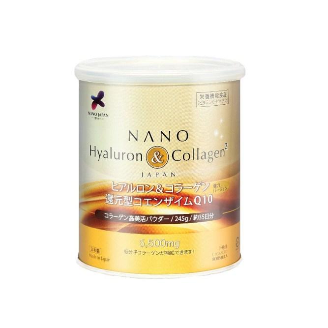 Nano Hyaluron Collagen Supplement