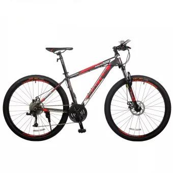 Battle 520-D Mountain Bike Philippines