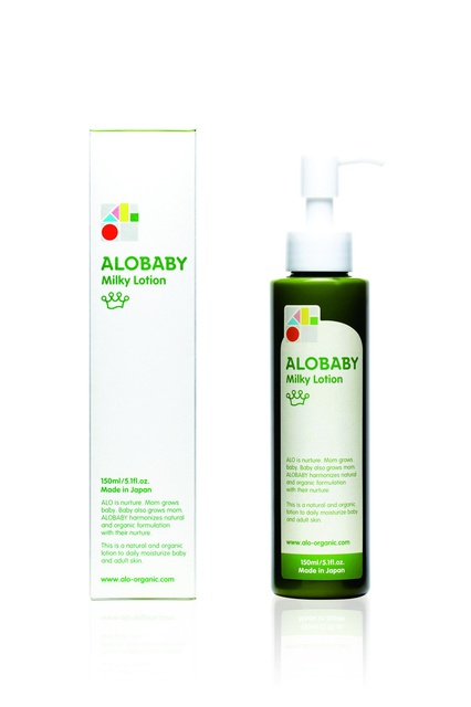 ALOBABY Milky Baby Cream Baby Lotion Singapore