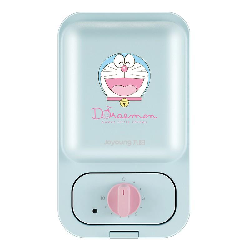 Joyoung Doraemon Co Branded Multi functional Breakfast Machine