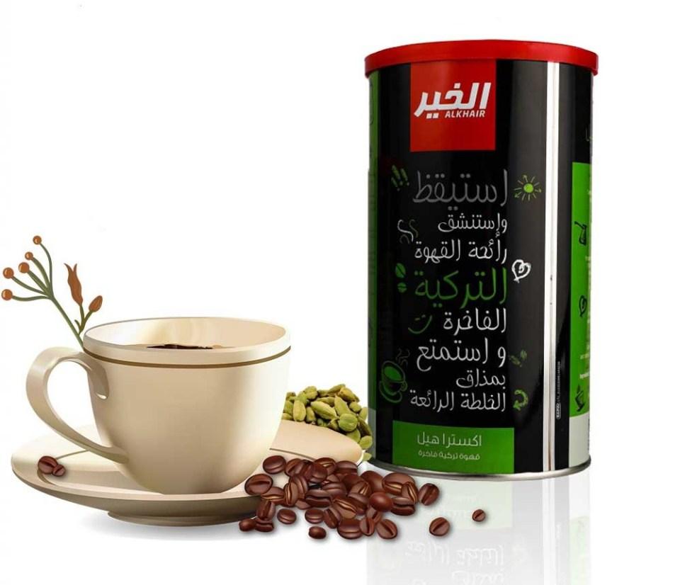 Alkhair Premium Turkish Coffee Extra Cardamom