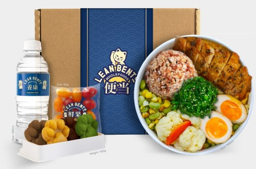 Lean Bento Healthy Ready-to-eat Meal Singapore
