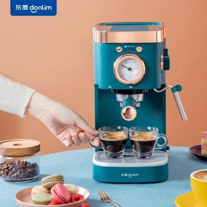 Donlim DL-KF5400 Retro Espresso Machines Philippines