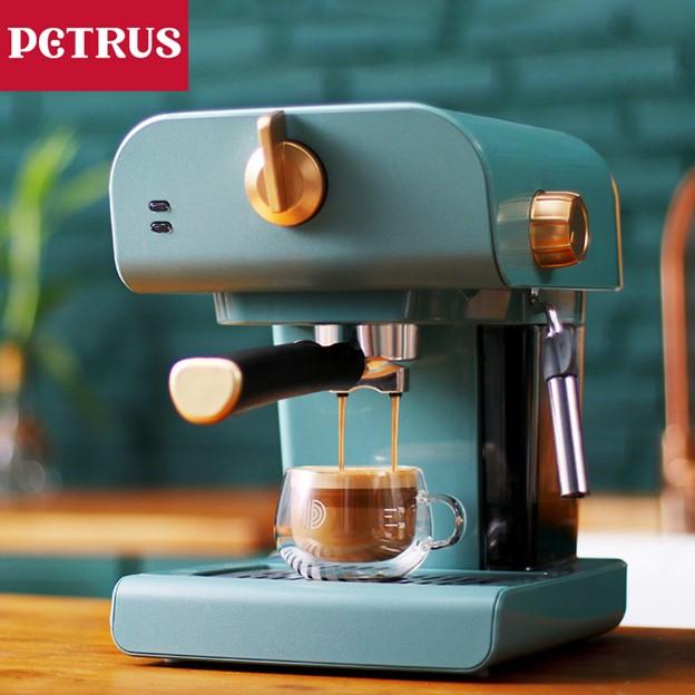 Petrus PE3320 Semi-Automatic Italian Espresso Machine Philippines