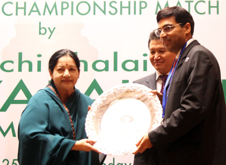 Anand's Trophy