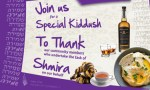 Special Shmira Kiddush