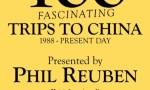 100 Trips to China