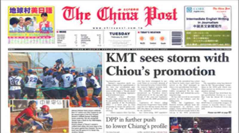 China Post Newspaper