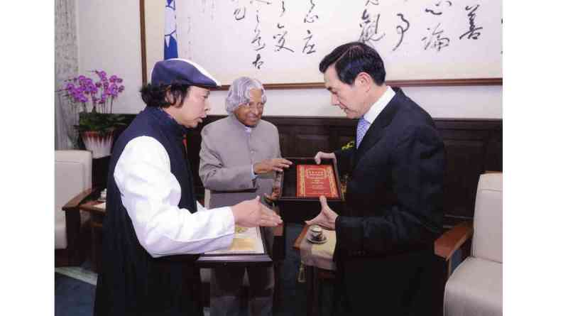 Former President of India meets President Ma Ying-jeou in Taiwan