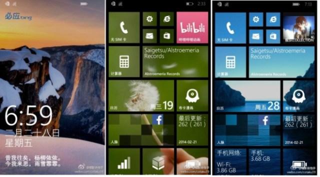 Windows-Phone-8.1-screenshots