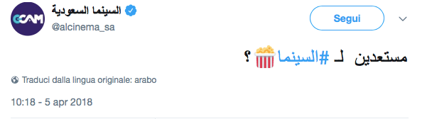 cinema Arabia Saudita