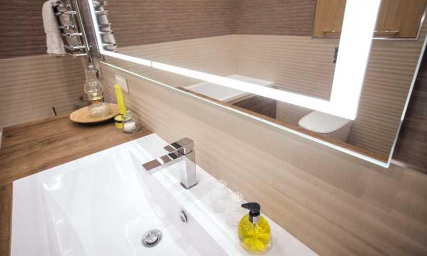 Eyekepper Waterfall Bathroom Sink Faucet Review