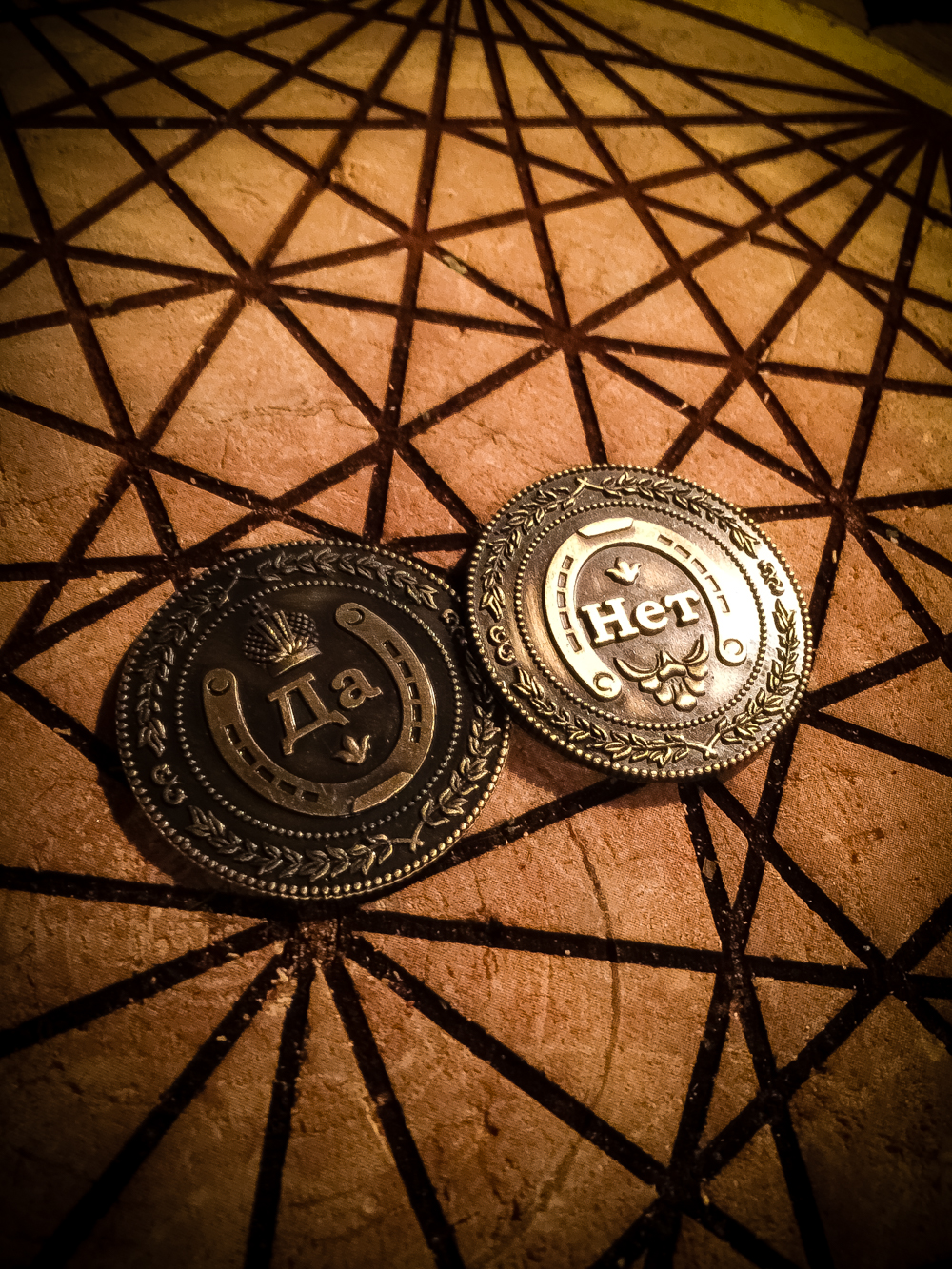 Slavic Fortune Telling Coin