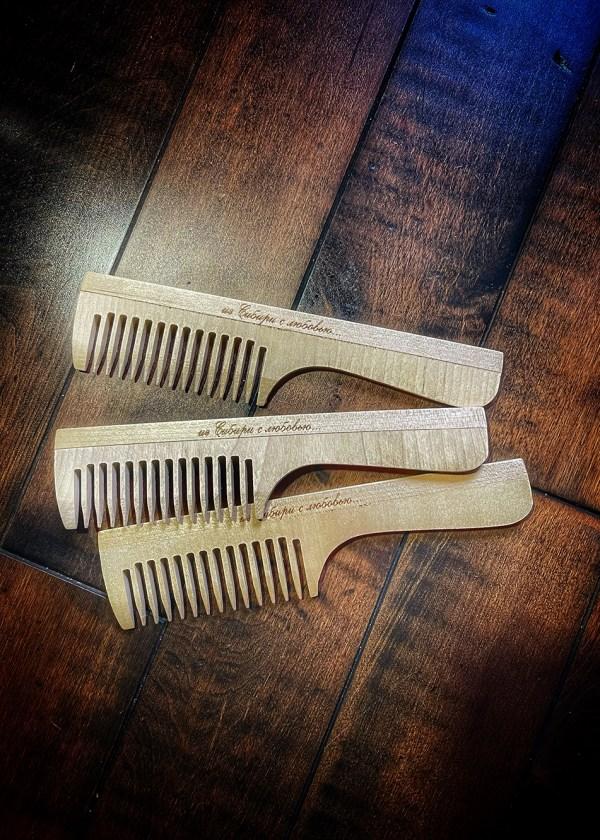 Birch Ritual Wood Comb