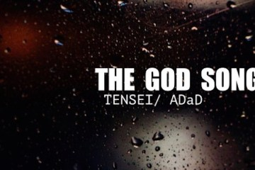 tensei_adad_god-song_by_thewordisbond.com