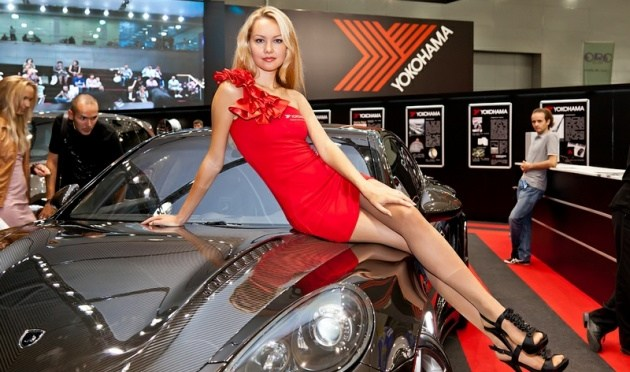 Moscow International Autoshow