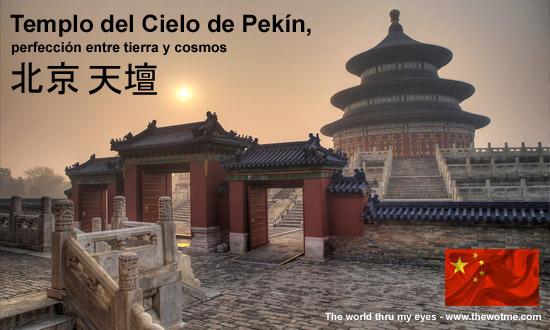 Templo del Cielo de Pekín, perfección entre tierra y cosmos Templo del Cielo de Pekín, perfección entre tierra y cosmos templo del cielo pekin