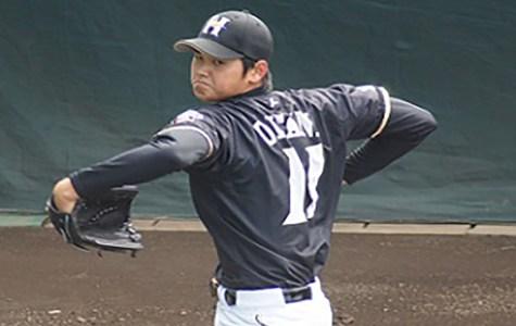Just who is Shohei Ohtani