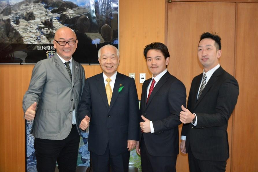 MIYOSHI CITY Mayor