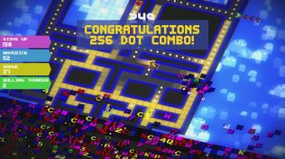 PAC-MAN256_console_screen7_1463999566