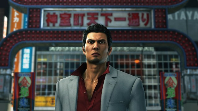 Yakuza Remastered Xbox