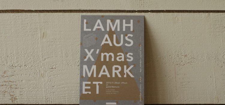 LAMHAUSに参加します