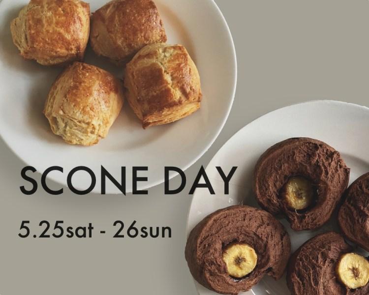 SCONE DAY スコーンデイ 5/25-26