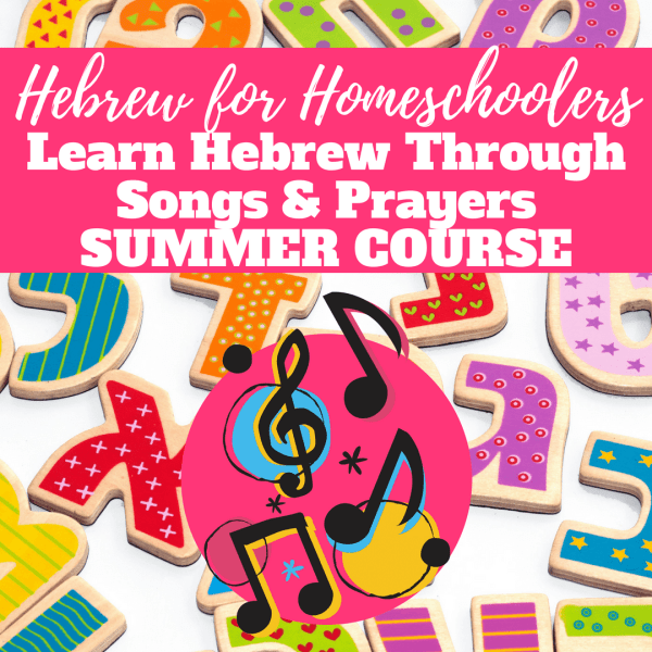 Hebrew for Homeschoolers: Learn Hebrew Through Songs & Prayers