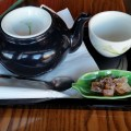 Green tea at Kang In