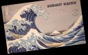 submithaikuheader.png