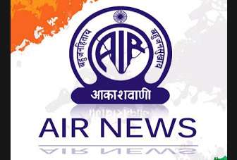 All India Radio starts free SMS news service