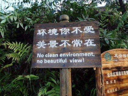 no-clean-environment-no-view