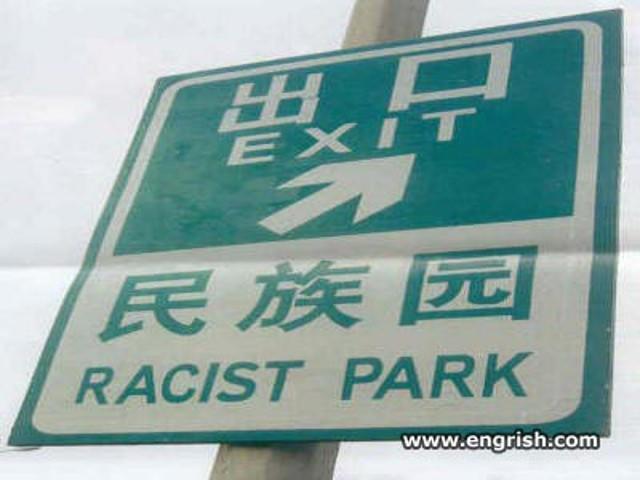 racist-park