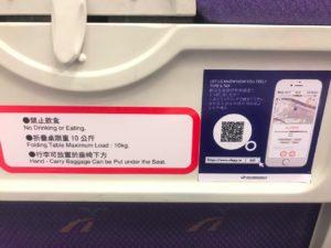 CLAPPIO 客來評-桃捷車廂 CLAPPIO IS IN TAOYUAN AIRPORT METRO CAR