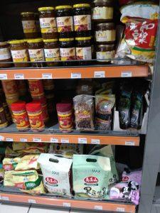 Le Carré Asiatique 格勒諾布爾亞洲超市