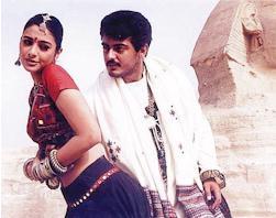 https://i2.wp.com/www.thiraipadam.com/images/movies/2000/Kandukonden%20Kandukonden3.jpeg